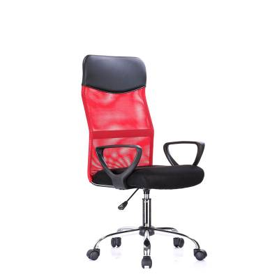 Καρέκλα γραφείου 425-16-008