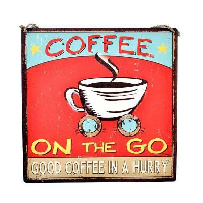 Κάδρο μεταλλικό coffee on the go