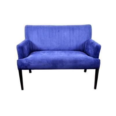 Καναπές F1 116×70 εκ