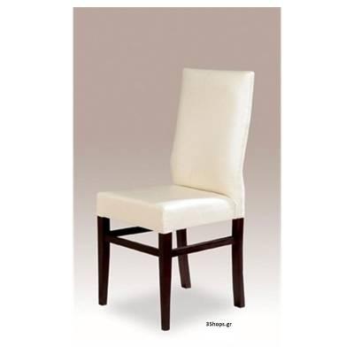 Καρέκλα S-02