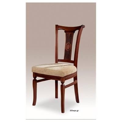 Καρέκλα S-03
