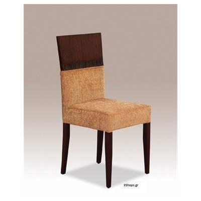 Καρέκλα S-09